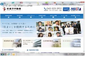 ホームページのデザイン変更