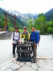 槍ヶ岳登山(令和元年6月11日~13日)